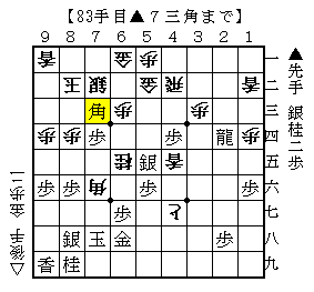 2_20200119180934b4c.png