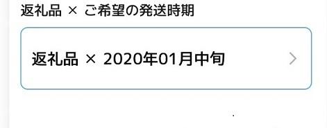 fc2blog_20191214120954959_20191215210558aff.jpg