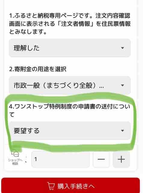 fc2blog_20191215171845d0b.jpg