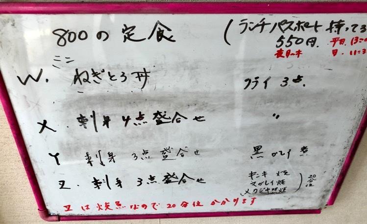 fc2blog_20200125193230b1f.jpg