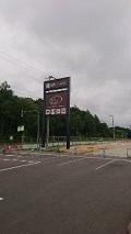0815道の駅 (4)