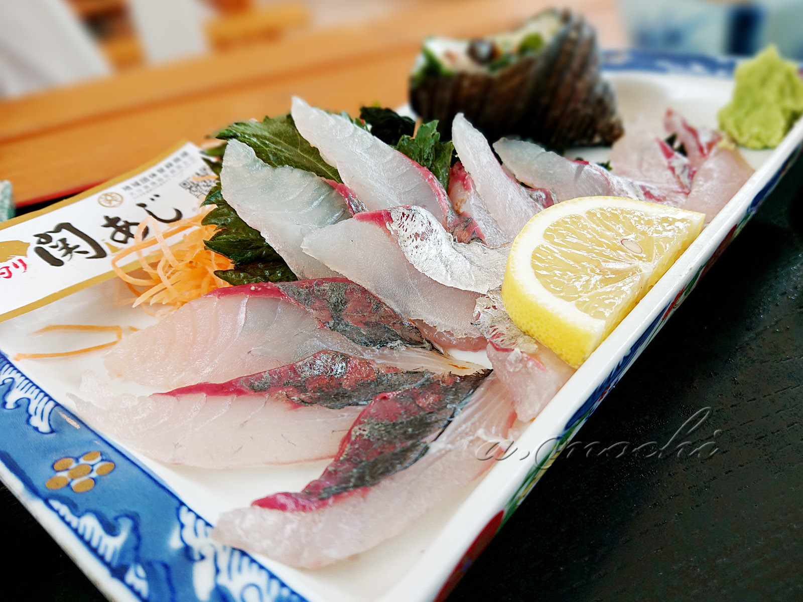 1_ajisabakan_sekiaji.jpg