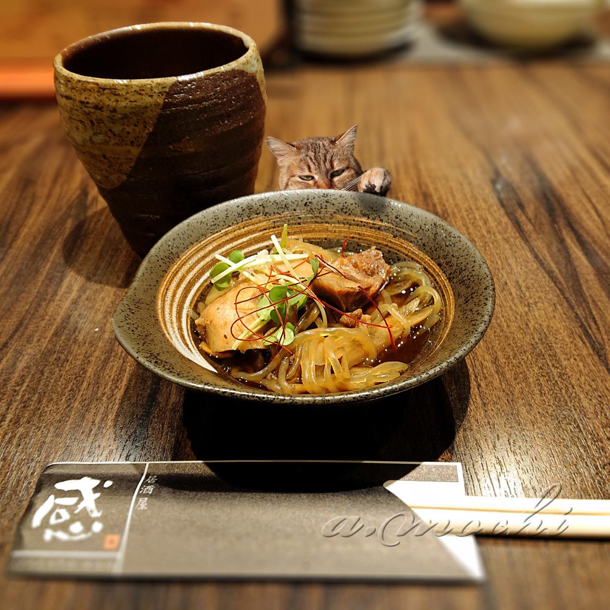 5_kan_otoshi.jpg