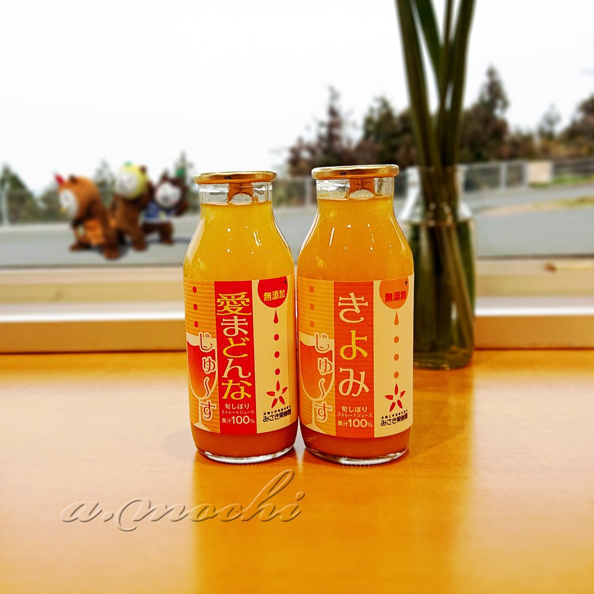 kirarakan_juice.jpg