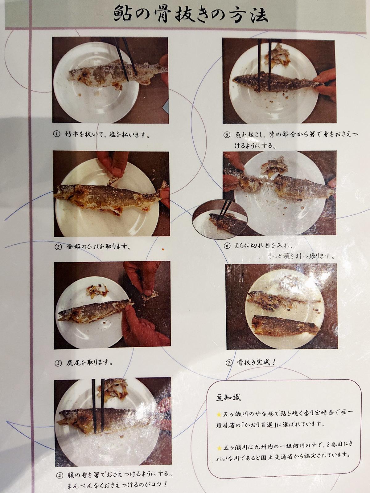 kokugikan_setumei.jpg