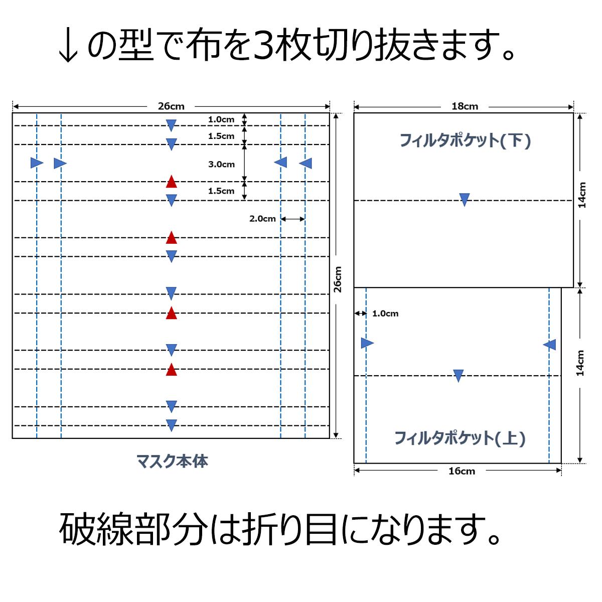 mask_kata1.jpg