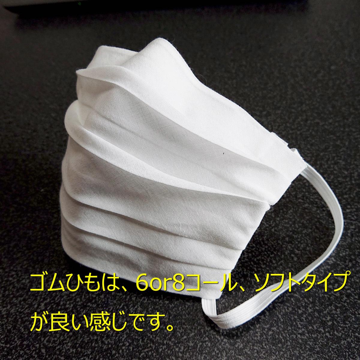 mask_make6.jpg