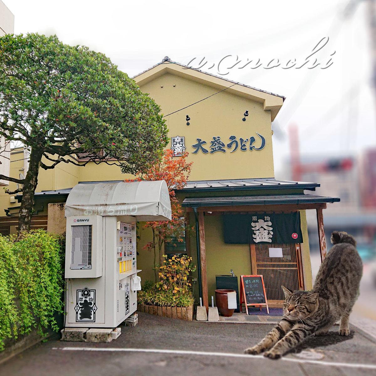 omori_shop.jpg