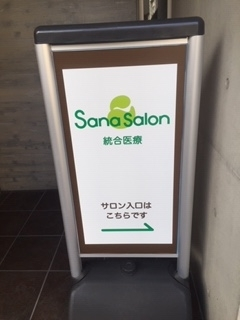 SANASALON.jpg
