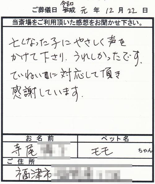 200122-1.jpg