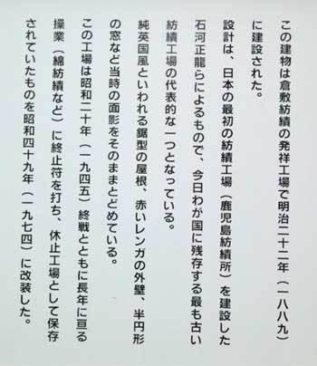 20190529_bikanchiku_023.jpg