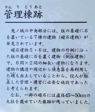 20190529_kinojyou_083.jpg