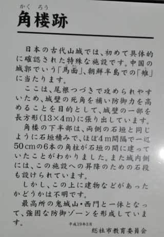 20190529_kinojyou_091.jpg
