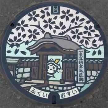 20190609_fukui_manhole_001.jpg