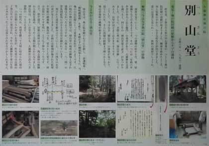 20190609_okamoto_otaki_007.jpg