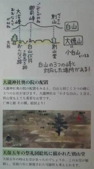 20190609_okamoto_otaki_011.jpg