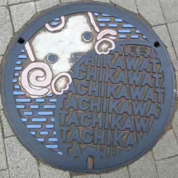 20190626_tachikawa_001.jpg