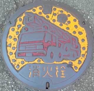20191101_akishimamanhole004.jpg