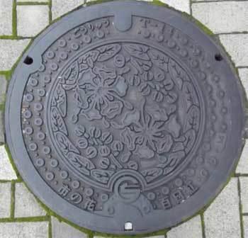 20191101_cyoufu_manhole_011.jpg