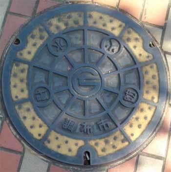 20191101_cyoufu_manhole_014.jpg