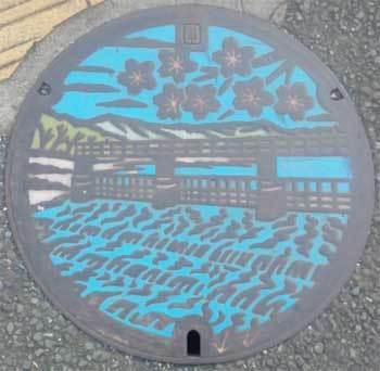 20191101_hamura_manhole_003.jpg