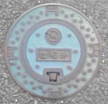 20191101_hamura_manhole_005.jpg