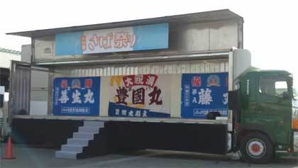 20191102_sabamatsuri_001.jpg