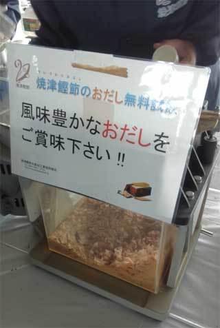 20191102_sabamatsuri_008.jpg