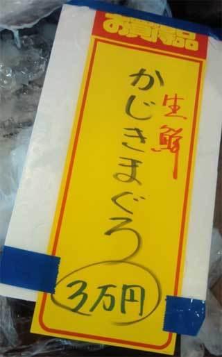 20191102_sabamatsuri_017.jpg
