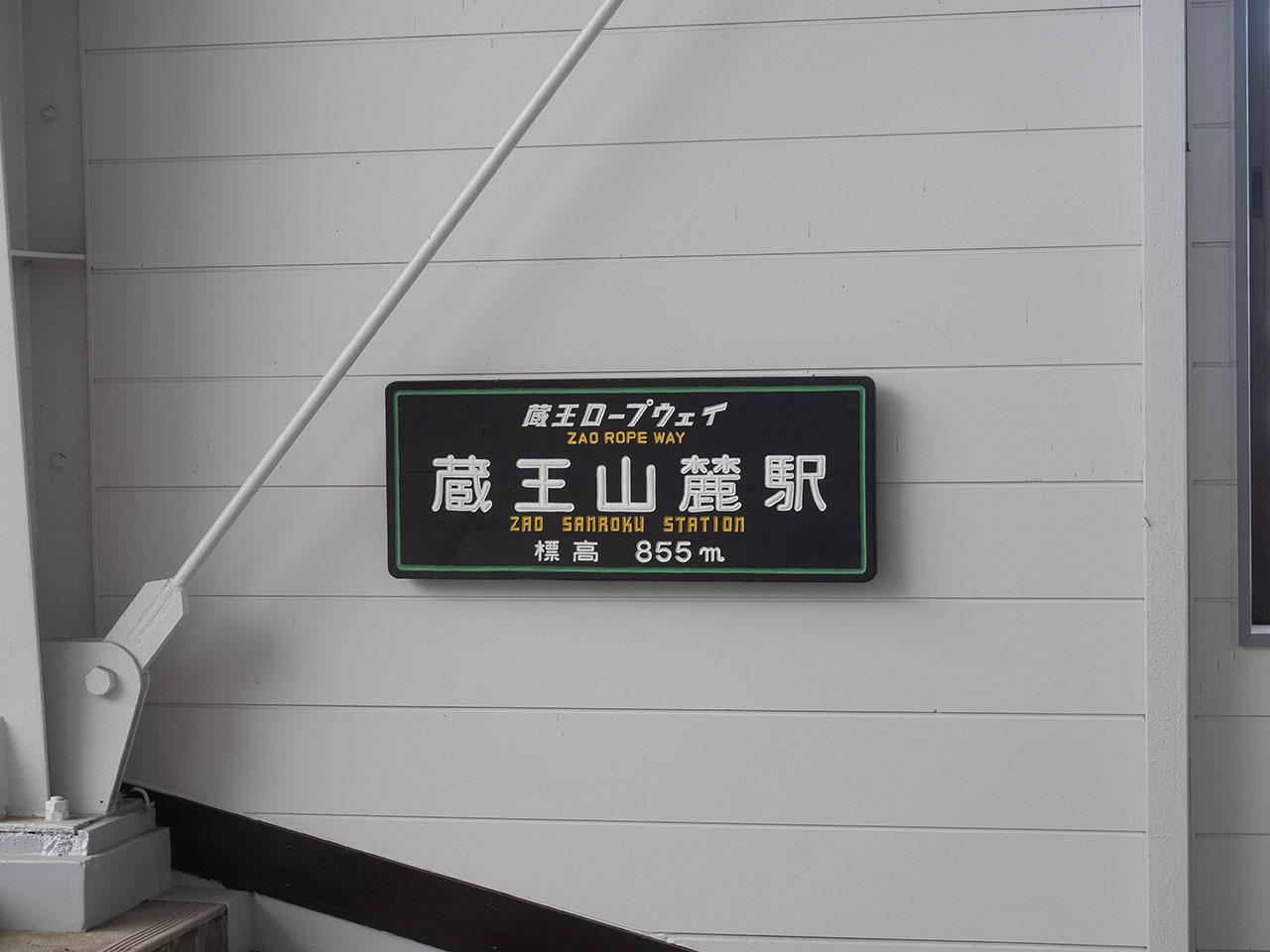 X1199535.jpg