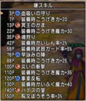 20191019鎌