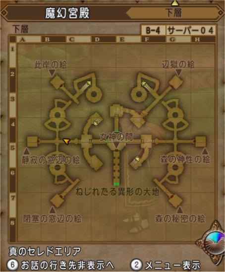 20191022魔幻宮殿マップ