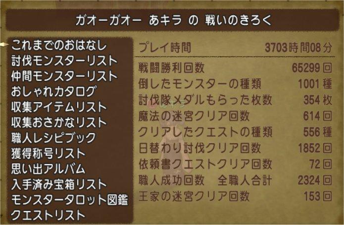 20191031せんれき3