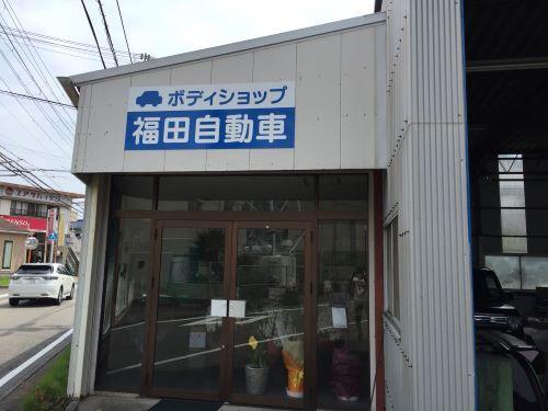 IMG_6894.jpg