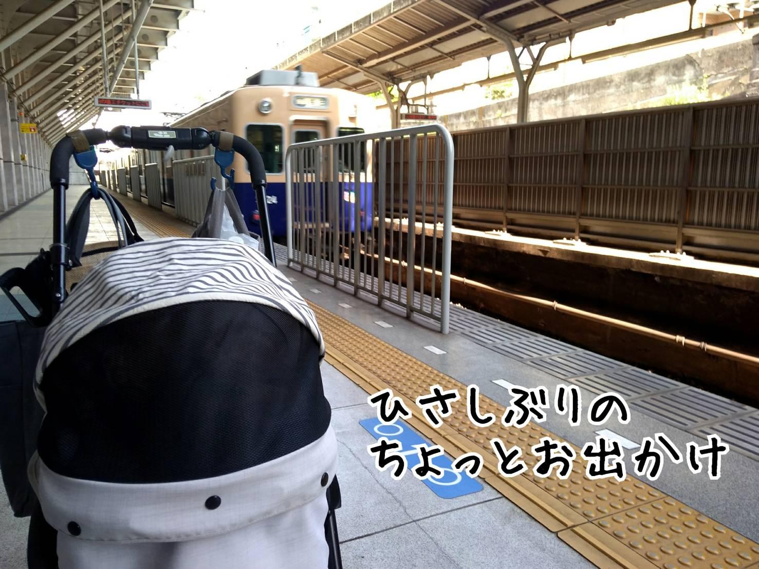 神戸縁切寺11