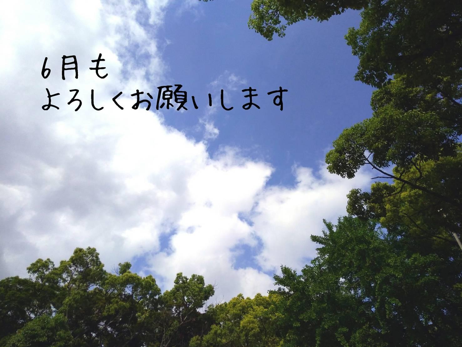 神戸縁切寺18