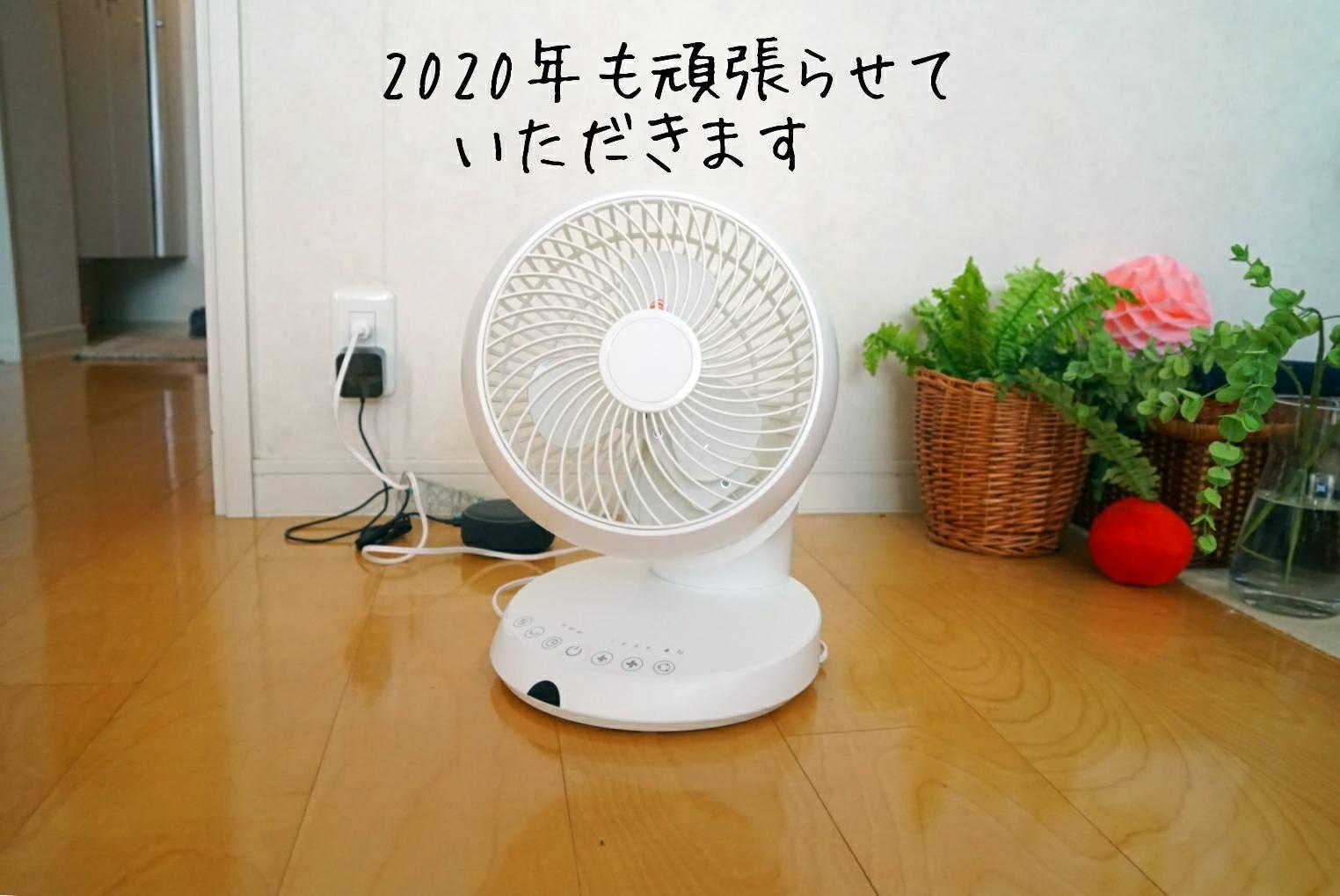 夏の準備最終回13