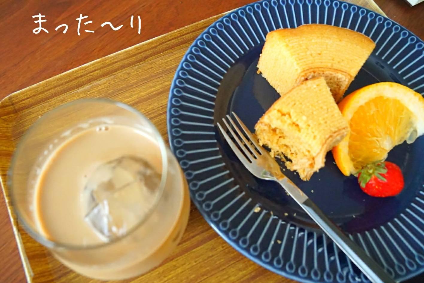 おうちcafe19