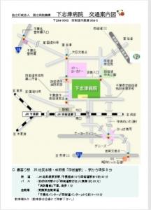 202003講演会(カラー)地図