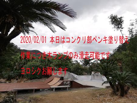 20200201rusのコピー