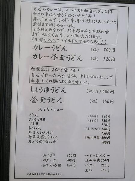 191030IMG_9089.jpg
