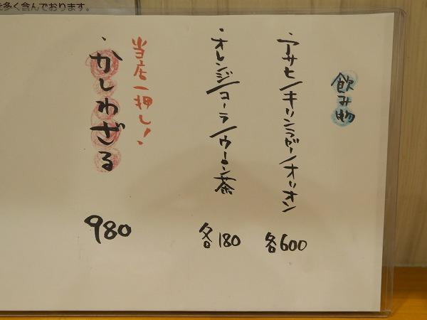 191124IMG_9625.jpg