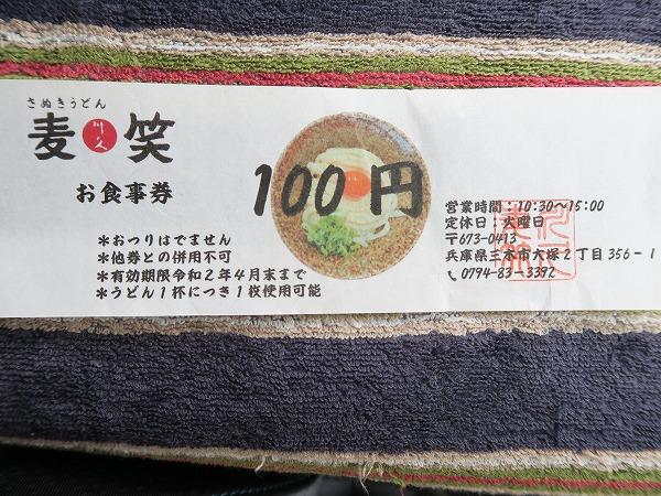 191207IMG_9780.jpg
