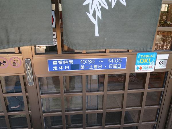 200110IMG_0320.jpg