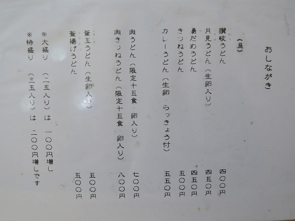 200112IMG_0375.jpg
