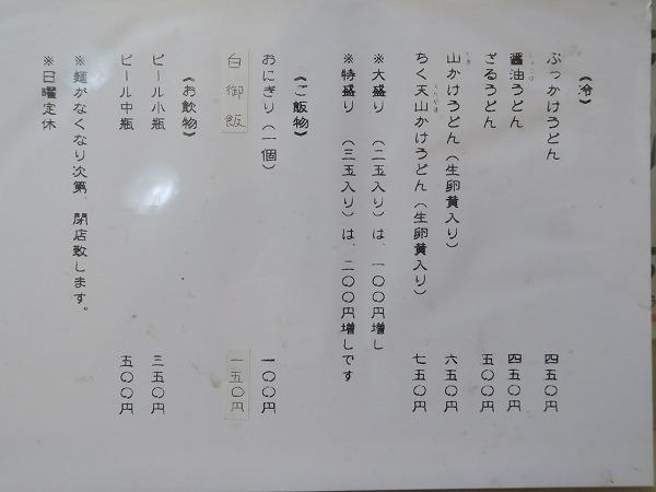 200112IMG_0377.jpg
