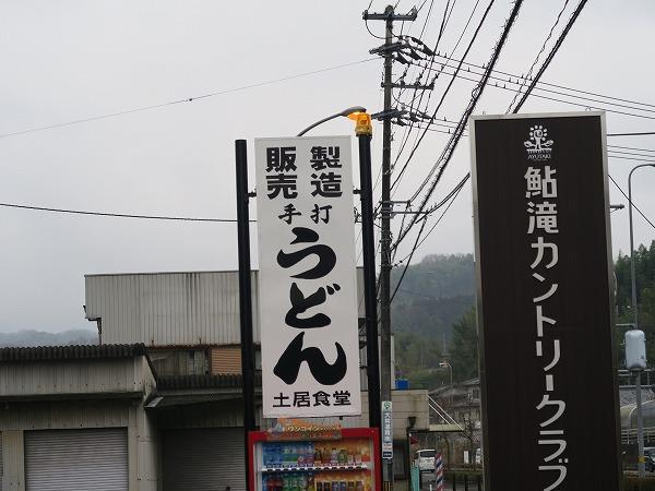 200124IMG_0553.jpg