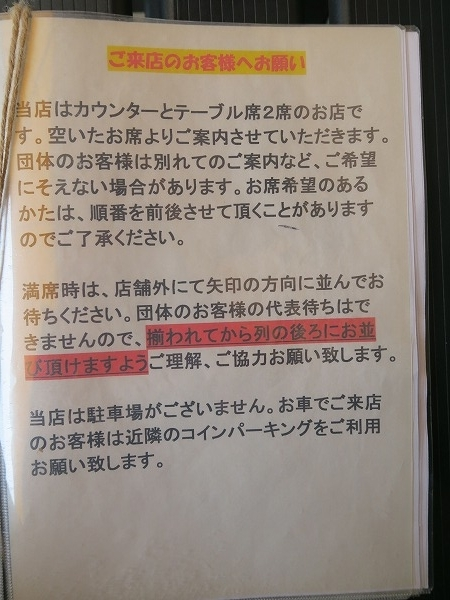 200229IMG_1212.jpg