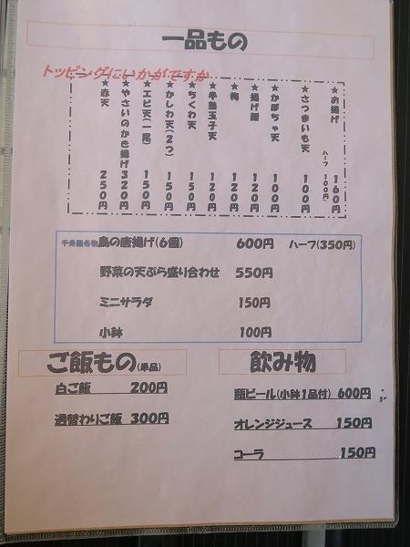 200229IMG_1220.jpg