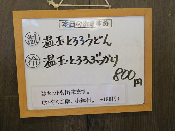 200314IMG_1392.jpg